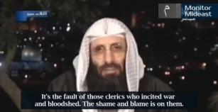 Imam of Aqsa Mosque to ISIS: Stop Deceiving Muslims (English Subtitles)