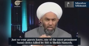 Mufti: ISIS Slaughtered 300 Sunni Clerics (English Subtitles)